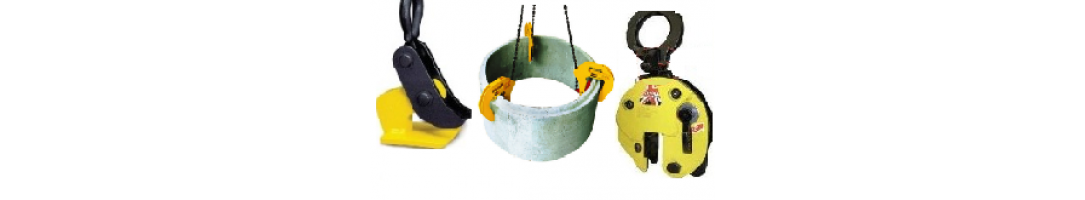 Lifting Clamps